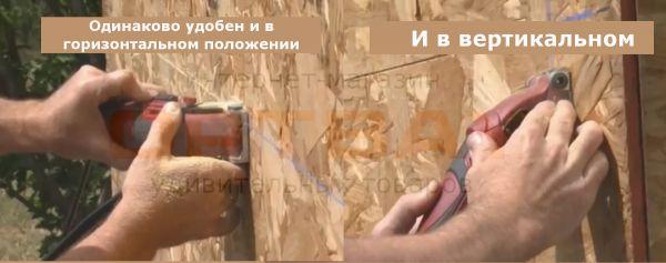 Роторайзер - универсальная пила rotorazer saw - режет в любом положении