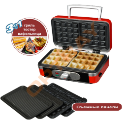 Вафельница GFgril GF-040 Waffle-Grill-Toast