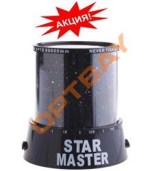 Ночник проектор Звёздного Неба Star Master